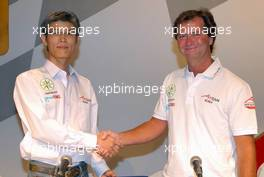 14.08.2008, Seoul,  Korea, 