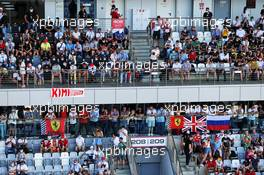 Circuit atmosphere - fans in the grandstand. 27.09.2020. Formula 1 World Championship, Rd 10, Russian Grand Prix, Sochi Autodrom, Sochi, Russia, Race Day.